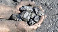 سنگ آهن سقف تاریخی را رد کرد/ افزایش ۱۵ دلاری در یک روز