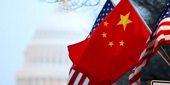 پکن به واشنگتن هشدار داد/ آمریکا هرگز خود را در موضع برتر نبیند