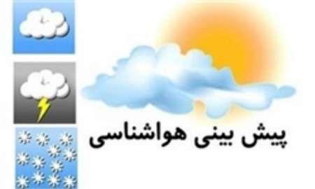 آخرین وضعیت آب و هوای کشور در شنبه 9 آذر+ جدول استانها