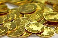 قیمت سکه و ارز در اولین روز پاییز 97
