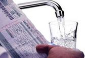 افزایش 16 درصدی قیمت آب و برق از خرداد ماه سال جاری