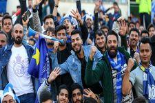 هوادار استقلال در پایان بازی دچار حمله عصبی شد + عکس