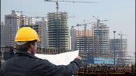 حقالزحمه خدمات مهندسی ساختمان افزایش یافت