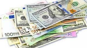 جزئیات نرخ رسمی ۴۶ ارز اعلام شد
