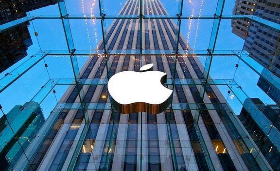 فهرست جدید بزرگ ترین شرکت های جهان
