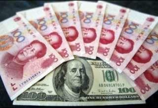 یوان جانشین دلار میشود