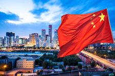 جهش سرمایه گذاری خارجی در چین با تقویت ارزش یوان