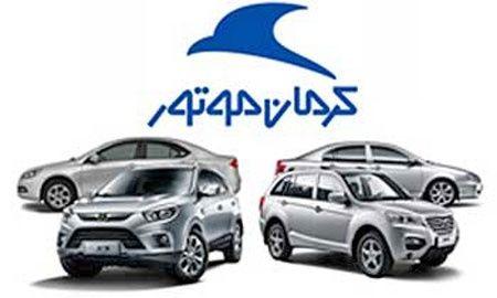 آخرین قیمت محصولات کرمان موتور در بازار آزاد