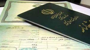 چگونه مادران ایرانی می توانند برای فرزند خود که از پدر غیر ایرانی است شناسنامه بگیرد؟