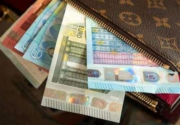 قیمت فروش ارز مسافرتی چند؟