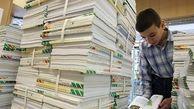 آغاز ثبت سفارش کتابهای درسی دانشآموزان برای سال تحصیلی 99 -98