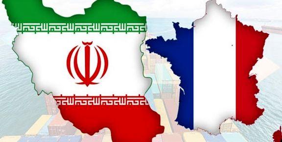 واکنش فرانسه به اجرای گام سوم برجام/ باشریکانمان گفتگو می کنیم