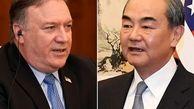 گفتوگوی تلفنی وزیر امور خارجه چین با  پامپئو درباره ایران