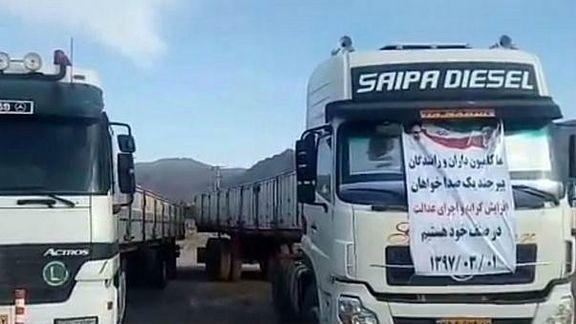 مطالبات کامیون داران به کجا رسید؟ / تلاش کمیسیون اجتماعی مجلس برای قراردادن شغل رانندگان کامیون به عنوان مشاغل سخت