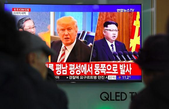 تحریمهای جدید آمریکا علیه کره شمالی