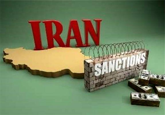فهرست شرکت هایی که فعلا قصد خروج از ایران را ندارند