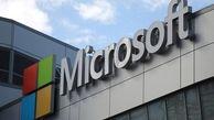 مایکروسافت یک شرکت فناوری گفتار با هوش مصنوعی می خرد