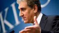وزیر امور خارجه پاکستان فردا راهی تهران میشود