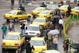کرایه تاکسی چقد گران می شود؟