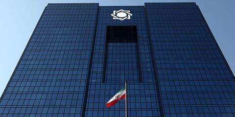 موافقت بانک مرکزی با تزریق ۴۵.۳ هزار میلیارد ریال نقدینگی به بانکها با سررسید 14 روزه