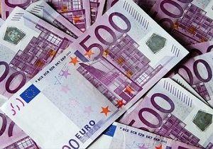 آخرین نرخ ۴۷ ارز بین بانکی در ۲۶ اردیبهشت