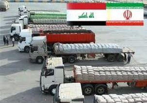 اقتضائات بازار صادراتی عراق را بپذیریم