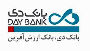 سهامداران بانک دی بخوانند: مزایده «دی» بی نتیجه بود