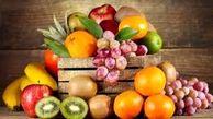 قیمت انواع میوه دستچین در بازار
