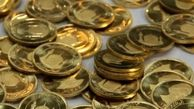 حباب سکه به ۸۰ هزار تومان رسیده است / پایینترین میزان حباب در سه سال اخیر رقم خورد