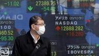 رشد اغلب سهام آسیا اقیانوسیه در معاملات امروز