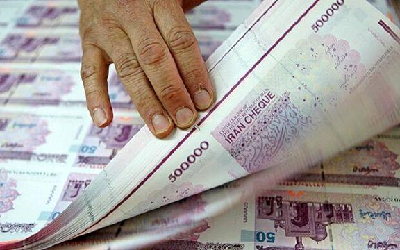 بانک مرکزی  ١۴٩ هزار میلیارد تومان اوراق بدهی در ٩ ماهه امسال منتشر کرد