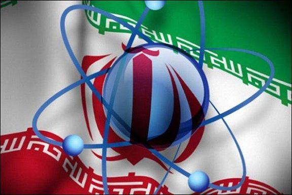 آژانس انرژی اتمی: در حال راستیآزمائی سطح غنیسازی اورانیوم ایران هستیم