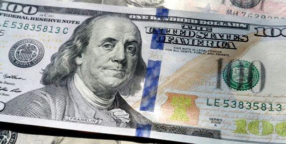 بدهی خارجی ازبکستان از مرز ۳۵ میلیارد دلار عبور کرد