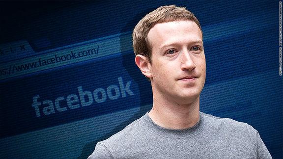 فیسبوک اطلاعات کاربران را می فروشد