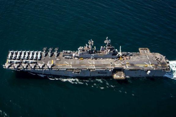 آمریکا در حال  اعزام یک ناو جنگی به دریای سیاه