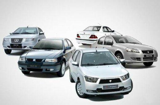 قیمت خودرو باز هم وارد فاز کاهشی شد /  کاهش ۳ میلیون تومانی پژو ۲۰۶ صندوقدار