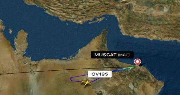 عربستان مانع از فرود  هواپیمای عمانی در جده شد