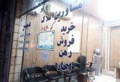 افزایش بیش از 40 درصدی هزینه رهن و اجاره در تهران