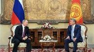 اتحادیه اروپا نگران وابستگی قرقیزستان به روسیه و چین است